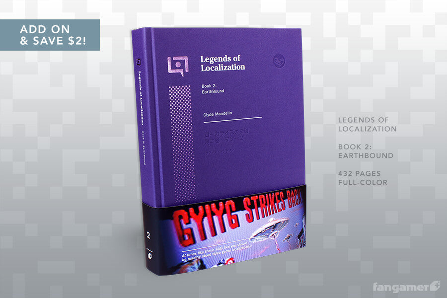 earthbound strategy guide for sale